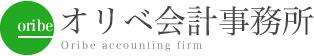 名古屋市税理士 オリベ会計事務所